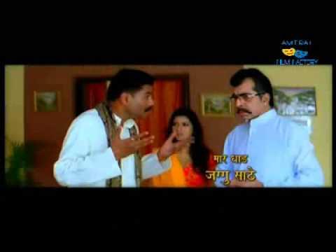 Bihari Mafiya:bhojpuri Movie Trailor