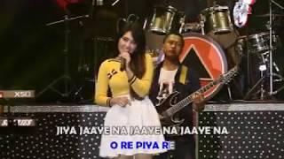 VIA VALLEN - MUSKURANE [ALBUM SAKURA RECORD INDONESIA]
