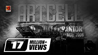 Oniket Prantor By Artcell | Album Oniket Prantor | Official lyrical Video