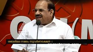 Kodiyeri Balakrishnan flays RSS on Sabarimala Issues