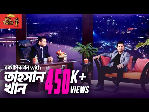 Interview with Tahsan Khan - Online (Extended) Version - The Naveed Mahbub Show