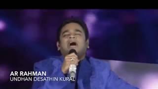 Rahman to NRI's   AR RAHMAN   Desam   ayal naadu unthan veedalla viduthiyada tamila!!