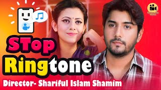 Stop ringtone | natok Eid Special Drama  | tanvir | azmeri asha | shariful  | Bangla Natok 2018