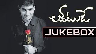 Love Today Telugu Movie Songs Jukebox    Uday Kiran, Divya Kosla