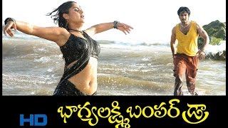 Bhagyalakshmi Bumper Draw | Telugu Comedy HD Full Movie 2006  | Rajendra Prasad  | ETV Cinema