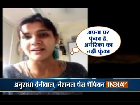 Haryana Girl Response to Jats Reservation Stir | Chess Champion Anuradha Beniwal Video
