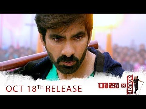 Xxx Mp4 Raja The Great Trailer 2 Releasing On 18th October Ravi Teja Mehreen Pirzada 3gp Sex