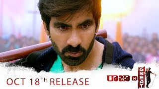 Raja The Great Trailer 2 - Releasing on 18th October - Ravi Teja, Mehreen Pirzada