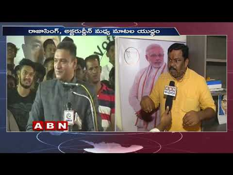 Xxx Mp4 BJP Raja Singh Strong Counter To Akbaruddin Owaisi Raja Singh V S Akbaruddin Owaisi 3gp Sex