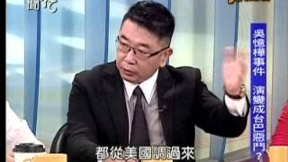 20131107新聞挖挖哇1