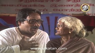 Kolangal Episode 1221