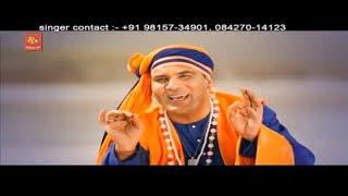 Jannat ka Darvaja | Sukha Ram Saroya | Latest Punjabi Song 2017 | Punjabi Sufiana