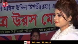 পাপিয়ার কন্ঠে এই গান টা দারুন লাগে ।  Papiya Sarkar | HD Video 2018