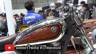 SR150 ท้าชน W175 ไม่เกิน 80,000 บาท เปิดตัวปี 2561 : motorcycle tv thailand