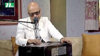 Aaj Sokaler Gaane (আজ সকালের গানে) | Episode 39 | Musical Program