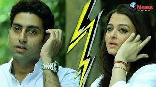 ऐश्वर्या-अभिषेक होंगे अलग..? रिश्ते का खुला राज़ | Aishwarya-Abhishek To Apart Soon..?