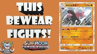 Bewear - Cool New Pokémon Card is Ready to Fight! (TCG)