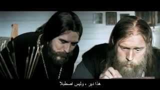 Ostrov - The Island ( 2006 ) Watch Online - الجزيرة - مترجم - مشاهدة مباشرة