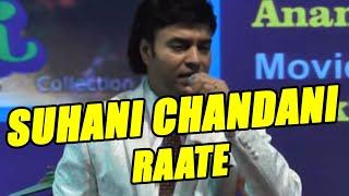 Lyrics of suhani chandni raatein
