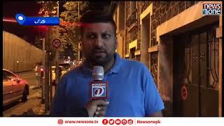 Paris based Pakistanis contribute to PM-CJ