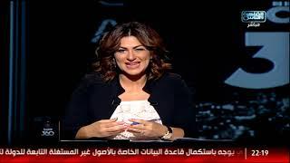 دينا عبدالكريم: ما المنتج المتوقع من شخص بلا خدمات بلا ثقافة بلا علم بلا دين!