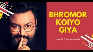 Bhromor Koiyo Giya Covered by Shawon Gaanwala and The band JOFOLA