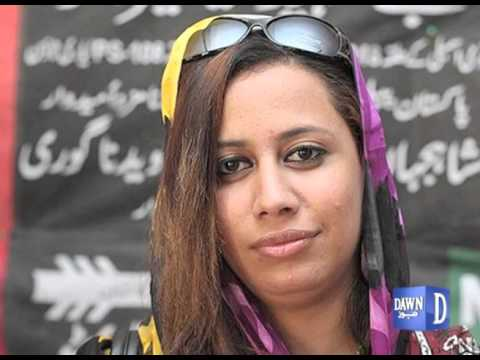 Xxx Mp4 Rangers Complete Interrogation Of Sania Naz 3gp Sex