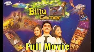 Billu Gamer Full Movie I Live VFx Bollywood Movie I Vindu I Upasna  I Shreya Sharma I Rohan Shah