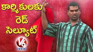 Bithiri Sathi As Comrade - 'May Day Celebrations'   Funny Conversation With Savitri   Teenmaar News