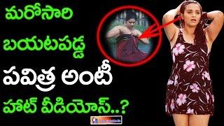 Telugu Actress Pavitra Lokesh Hot Videos Hulchul In Social Media || Top Telugu Media