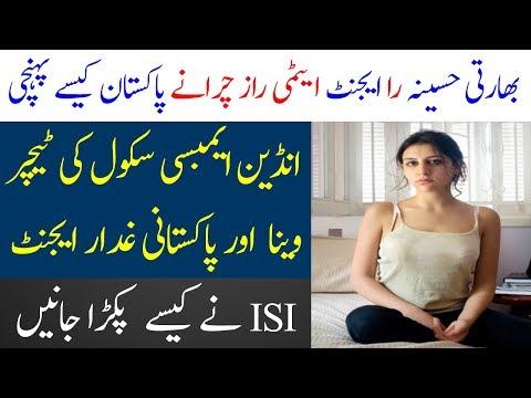 Xxx Mp4 Indian RAW Agent Or ISI Ki Kahani Limelight Studio 3gp Sex