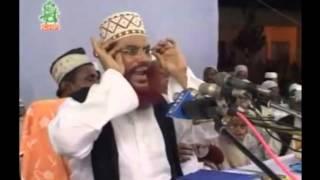Bangla-Leaks : Sayeedi : CS1 - 13 of 101