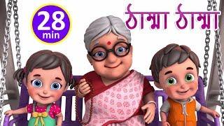 ঠাম্মা  ঠাম্মা শোনো কাহিনী | Nani Nani Suno Kahani | Bengali Rhymes for Children | Jugnu Kids Bangla