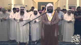 صلاة التراويح القارئ عبدالرحمن العوسي جامع الرفاع فيوز : البحرين رمضان 1436
