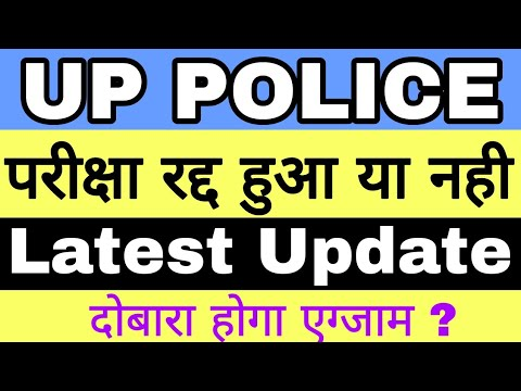 Xxx Mp4 UP Police Exam 2018 Cancel Or Not UP Police Exam Latest Update Study Channel 3gp Sex