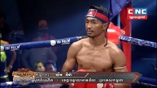 Khim Dima vs Maisoth(thai), Khmer Boxing CNC 29 April 2018, Kun Khmer vs Muay Thai