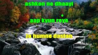Jo Humne Dastan karaoke with lyrics