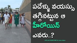 Telugu and Kannada actress exclusive video