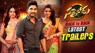 Sarrainodu Back 2 Back Latest Trailers || Allu Arjun , Rakul Preet , Catherine Tresa