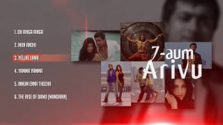 7 Aum Arivu - Tamil song | Music Box