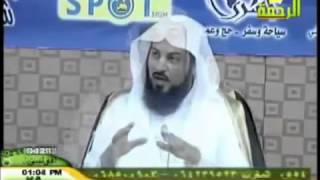 قصة مسيلمة الكذاب الشيخ محمد العريفي مضحك -