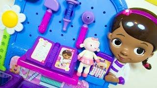 Doc McStuffins Toys Get Better Checkup Center Playset Disney Toy