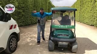 Sylheti Funny Video    Coach  In France,