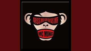 MISS ME OR DISS ME (내가 그리웠니) (feat.Jinsil) (진실) (of Mad soul child)