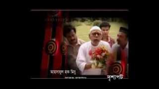 Bangla natok Chadmari_part 01