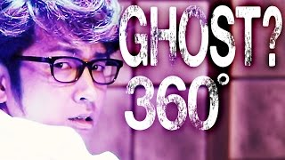 GHOST? ( 360ºvideo) - エグスプロージョン #Room301