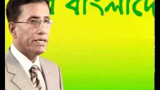 Liberation War 1971 & Awami League: Part 18/19