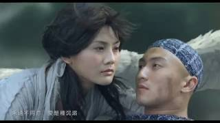A Chinese Tall Story   情癲大聖   Movie Song