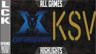 KZ vs KSV Highlights ALL GAMES | LCK Spring 2018 S8 W1D1 | King-Zone DragonX vs KSV
