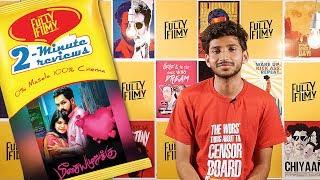 Meesaya Murukku 2-Minute Review |  Hiphop Tamizha |  Vivek | Fully Filmy
